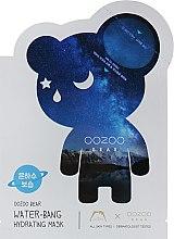 "Духи, Парфюмерия, косметика Двухфазная маска для лица ""Млечный путь"" - The Oozoo Bear Water-Bang Hydrating Mask"