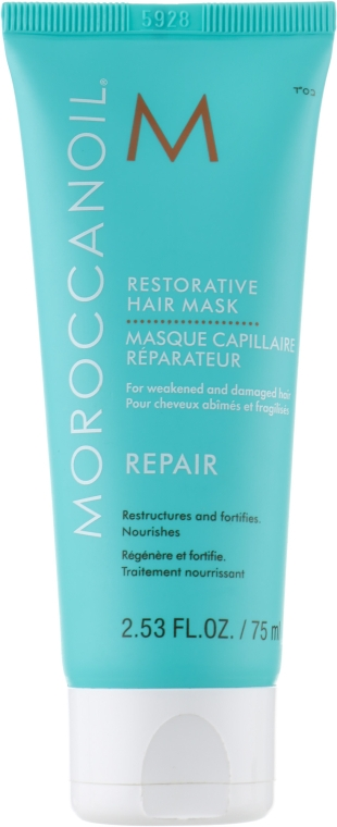 Восстанавливающая маска для волос - Moroccanoil Restorative Hair Mask