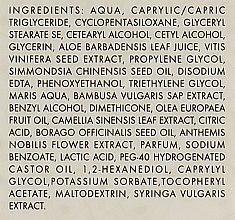 Тонизирующий минеральный крем для лица с экстрактом бамбука - Seamantika Balancing Mineral Face Cream Bamboo Extract — фото N4