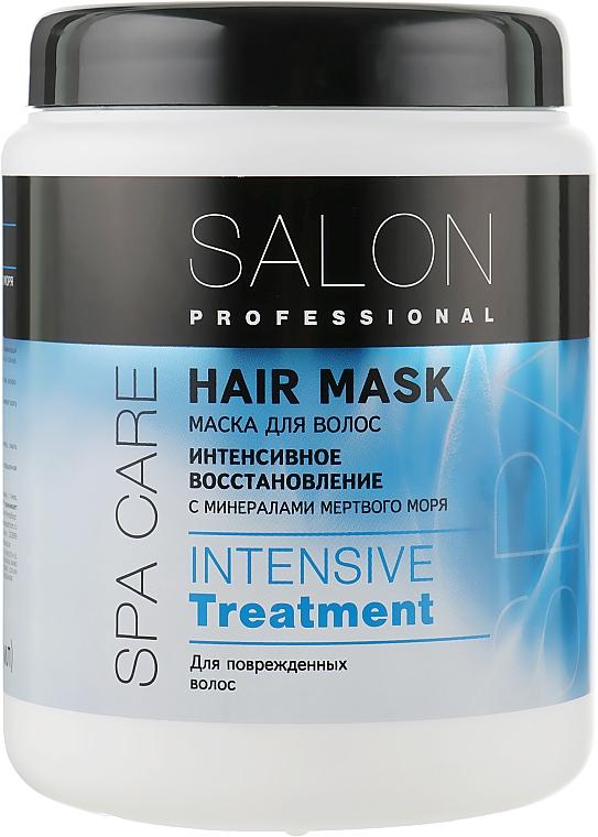Маска для поврежденных волос - Salon Professional Spa Care Treatment