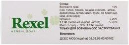 "Мыло на основе лечебных индийских трав ""Rexel"" - Biofarma Rexel — фото N2"