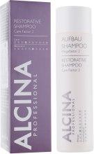 Духи, Парфюмерия, косметика Восстанавливающий шампунь для поврежденных и пористых волос - Alcina Care Factor 2 Restorative Shampoo