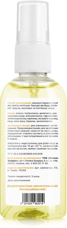 "Антибактериальный гель для рук ""Melon"" - SHAKYLAB Anti-Bacterial Pocket Gel — фото N4"