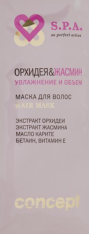 "Маска для волос ""Орхидея и жасмин"" - Concept Spa Hydration Volume Hair Mask (мини)"