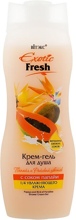 """Крем-гель для душа """"Папайя и Райский Цветок"""" с соком папайяи - Витэкс Exotic Fresh"""