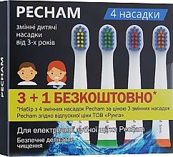 Духи, Парфюмерия, косметика Детские насадки к электрической зубной щетки, белые - Pecham