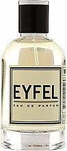 Духи, Парфюмерия, косметика Eyfel Perfume U-1 - Парфюмированная вода