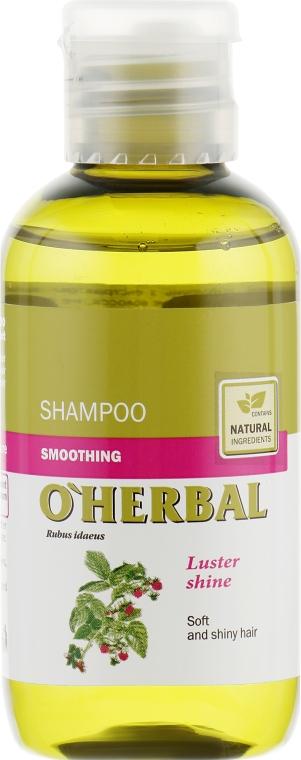 Шампунь разглаживающий для блеска волос с экстрактом малины - O'Herbal Smoothing Shampoo — фото N1