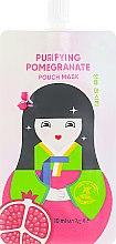 "Духи, Парфюмерия, косметика Очищающая маска для лица ""Гранатовое блаженство"" - Avon Purifying Pomegranate Pouch Mask"
