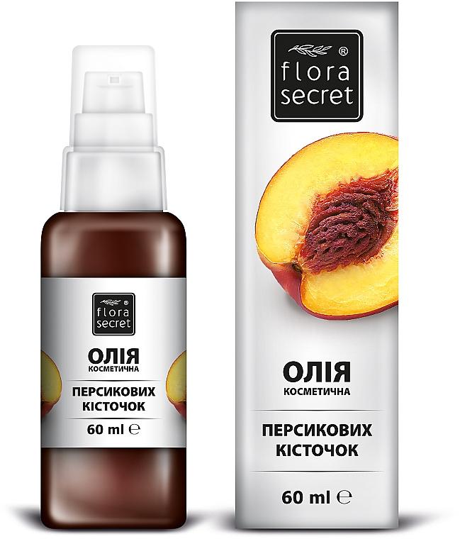 Масло персиковых косточек - Flora Secret