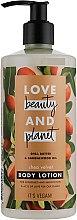 Духи, Парфюмерия, косметика Лосьон для тела бархатное масло ши - Love Beauty&Planet