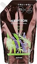 Духи, Парфюмерия, косметика Мыло-пена для рук с ароматом зеленых трав - Wash Bon Prime Foam Hand Wash (дой-пак)