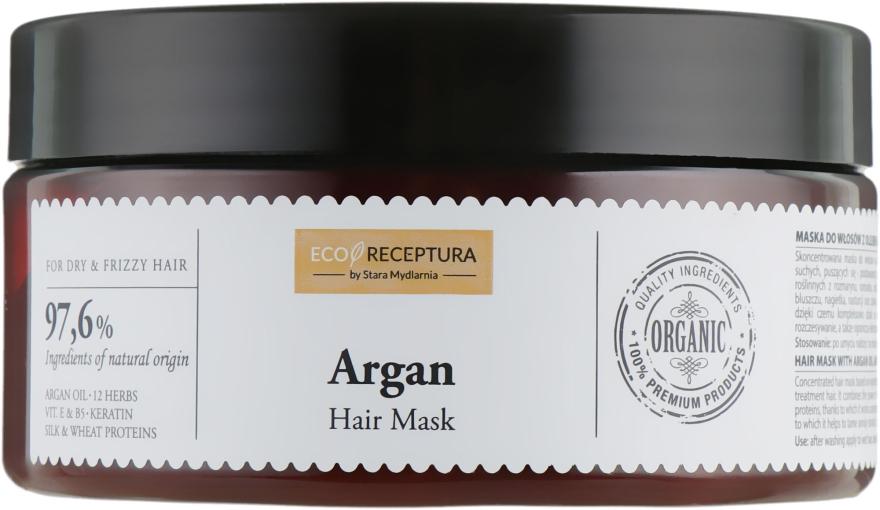 Концентрированная маска для волос с маслом арганы и кератином - Stara Mydlarnia Argan Hair Mask