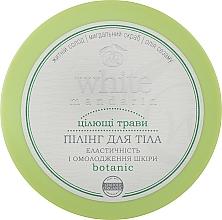 Духи, Парфюмерия, косметика Пилинг для тела «Целебные травы» - White Mandarin