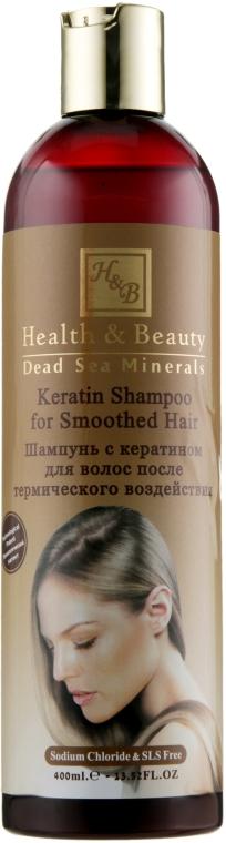 Шампунь для волос с кератином - Health and Beauty Keratin Shampoo