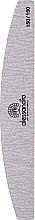 "Духи, Парфюмерия, косметика Пилочка для ногтей ""Полумесяц"" 150/150, 45-205 - Alessandro International High Speed File Moon"