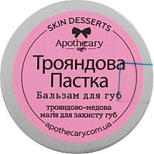 """Духи, Парфюмерия, косметика Бальзам для губ """"Ловушка розы"""" - Apothecary Skin Desserts"""