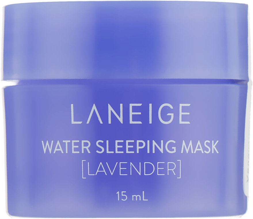 Увлажняющая ночная маска для лица с лавандой - Laneige Water Sleeping Mask Lavender Miniature (мини)
