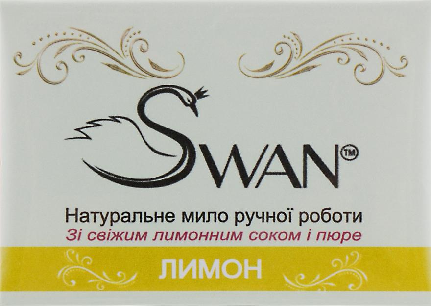 """Натуральное мыло ручной работы """"Лимон"""" - Swan"""