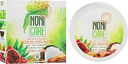 Духи, Парфюмерия, косметика Моделирующие масло с эффектом похудения - Nonicare Garden Of Eden Modeling Body Butter