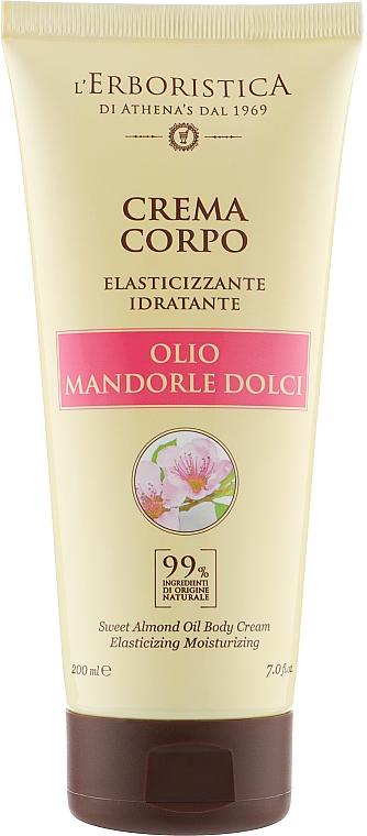Крем для тіла з маслом солодкого мигдалю - athena's Erboristica Body Cream With Sweet Almond Oil — фото N1