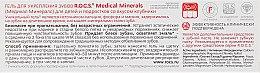 Гель ремінералізувальний зі смаком полуниці - R. O. C. S. Medical Minerals Strawberry — фото N3