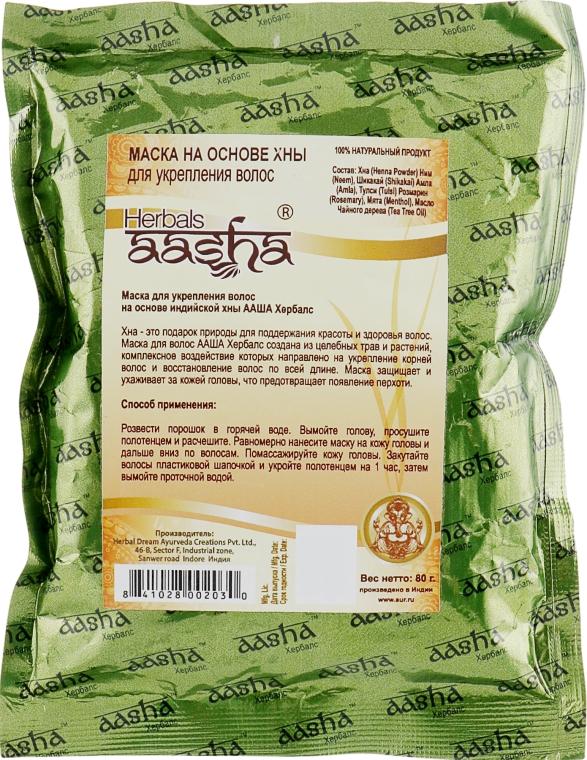 Маска для укрепления волос на основе хны - Aasha Herbals