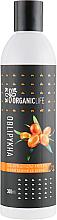 """Духи, Парфюмерия, косметика РАСПРОДАЖА Гель-скраб для душа питательный """"Облепиха"""" - Organic Life Shower Gel Scrub *"""