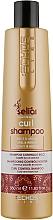 Духи, Парфюмерия, косметика Шампунь для вьющихся волос - Echosline Seliar Curl Shampoo