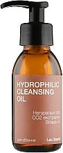 Духи, Парфюмерия, косметика Гидрофильное масло для лица, очищающее - Lac Sante Basic Hydrophilic Cleansing Oil
