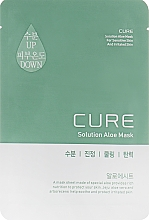Духи, Парфюмерия, косметика Успокаивающая маска с алоэ - Kim Jeong Moon Cure Solution Aloe Sheet Mask Pack