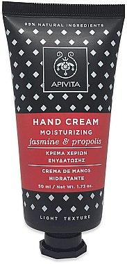 Увлажняющий крем для рук с жасмином и прополисом - Apivita Moisturizing Jasmine & Propolis Hand Cream
