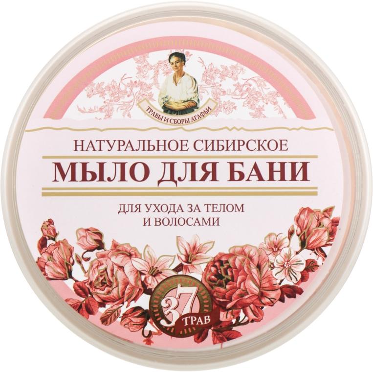 """Мыло для бани для ухода за телом и волосами """"Цветочное"""" - Рецепты бабушки Агафьи"""