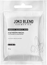 Духи, Парфюмерия, косметика Альгинатная маска с хитозаном и аллантоином - Joko Blend Premium Alginate Mask