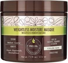 Духи, Парфюмерия, косметика Маска увлажняющая для тонких волос - Macadamia Professional Weightless Moisture Masque