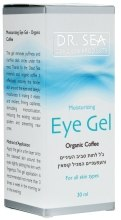 Духи, Парфюмерия, косметика Увлажняющий гель для глаз с кофеином - Dr. Sea Moisturizing Eye Gel