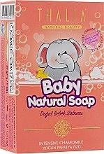 Духи, Парфюмерия, косметика Натуральное мыло для девочек - Thalia Baby Natural Soap