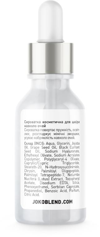 Сыворотка пептидная для кожи вокруг глаз - Joko Blend Brightening Eye Serum — фото N2