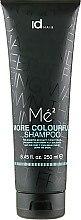 Духи, Парфюмерия, косметика Шампунь для окрашенных волос - idHair Me2 More Colourful Shampoo