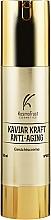 Духи, Парфюмерия, косметика Крем для лица с экстрактом черной икры и золотом - KosmoTrust Cosmetics Kaviar Kraft Anti-Aging