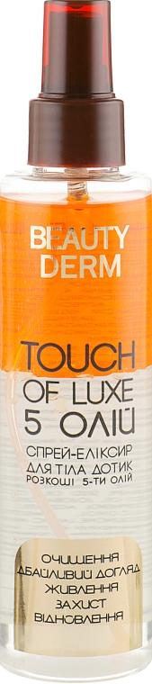 """Двухфазный парфюмированный спрей для тела """"Роскошь 5 масел"""" - Beauty Derm Touch Of Luxe"""