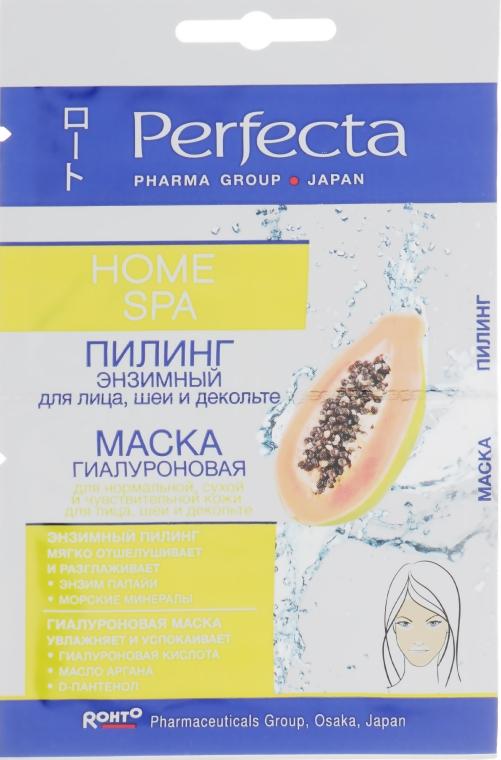 Энзимный пилинг и гиалуроновая маска для лица - Perfecta Pharma Group Japan