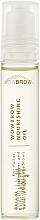 Духи, Парфюмерия, косметика Питательное масло для бровей - WowBrow Nourishing Oil