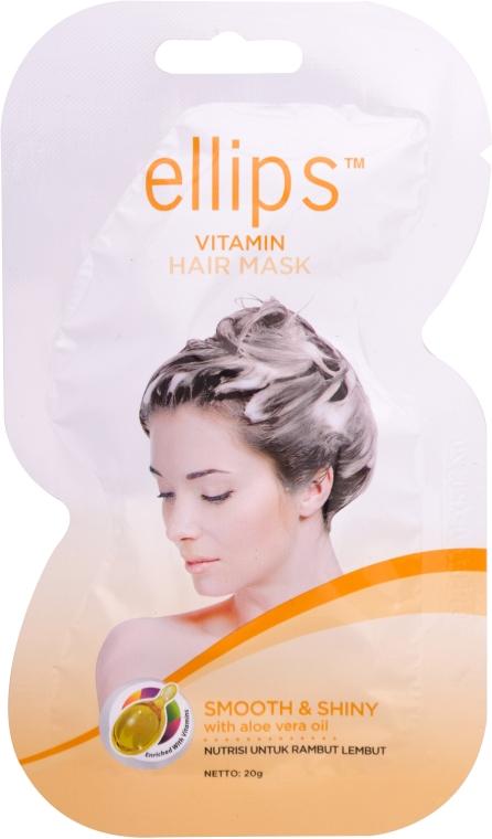 """Маска для волос """"Роскошное сияние"""" с маслом Алоэ Вера - Ellips Vitamin Hair Mask Smooth & Shiny With Aloe Vera Oil"""