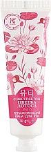 Духи, Парфюмерия, косметика Увлажняющий крем для рук с экстрактом цветка лотоса - Avon K-Beauty