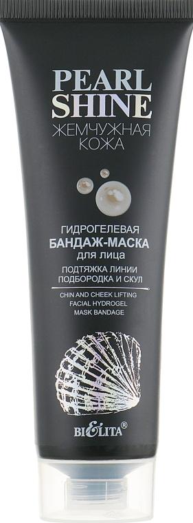 """Гидрогелевая бандаж-маска для лица """"Жемчужная кожа"""" - Bielita Pearl Shine"""