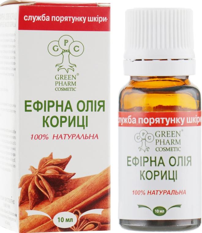 Эфирное масло корицы - Green Pharm Cosmetic
