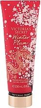 Духи, Парфюмерия, косметика Лосьон для тела - Victoria's Secret Winter Plum Body Lotion