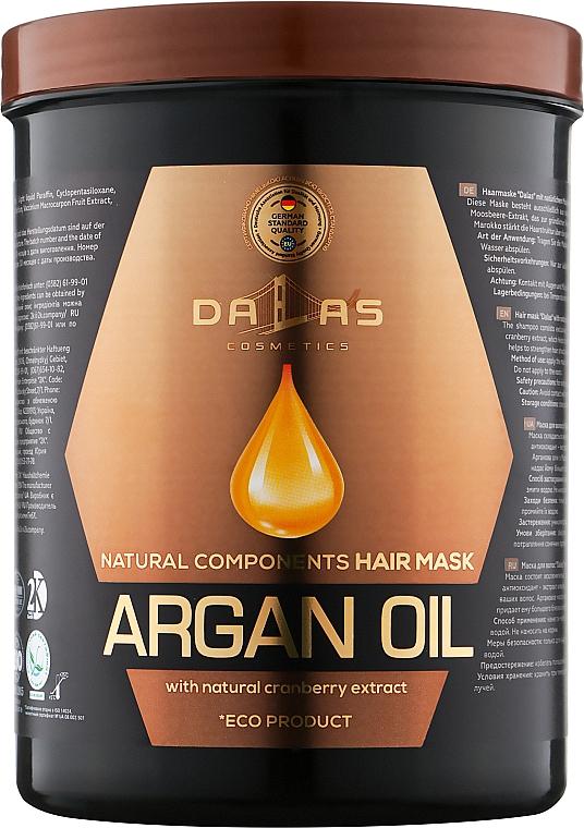 Маска для волос с натуральным экстрактом клюквы и аргановым маслом - Dallas Cosmetics Argan Oil Hair Mask