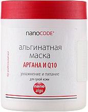 """Духи, Парфюмерия, косметика Альгинатная маска """"Аргана и Q10"""" для сухой кожи - NanoCode Algo Masque"""